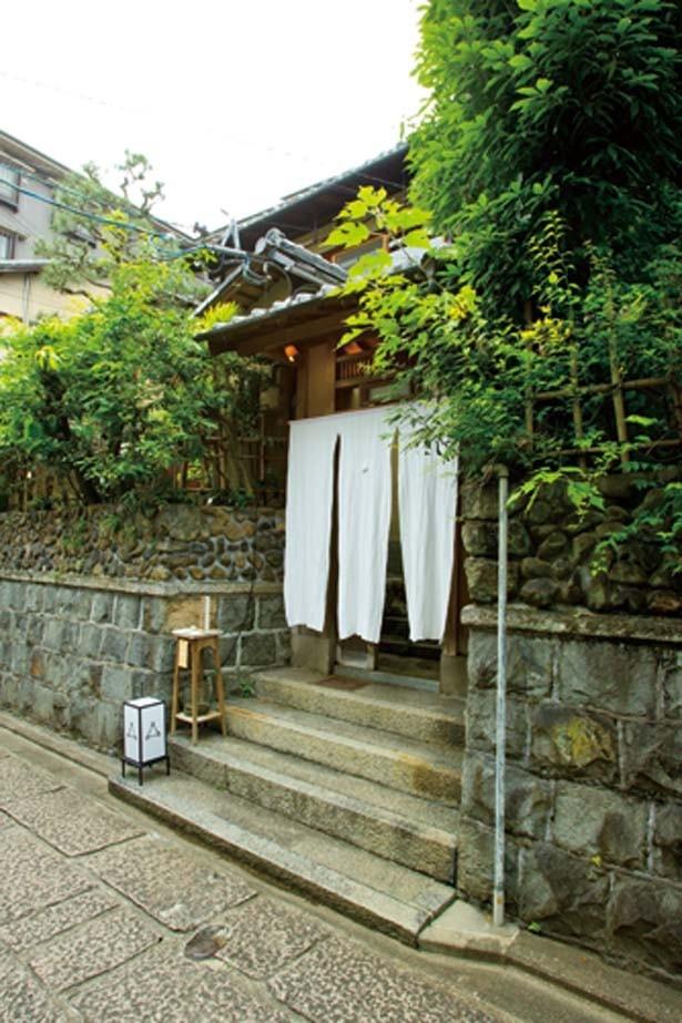 高台寺や八坂神社のすぐ近く