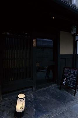 築約100年の町家は京の風情たっぷり