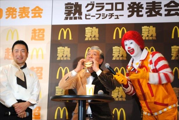 高田純次の試食シーン。そのテキトーぶりに「自由だね」とドナルドもタジタジ