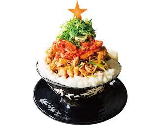 すた丼屋のクリスマス限定メニュー「爆弾すた丼がっツリー盛り」(1190円)