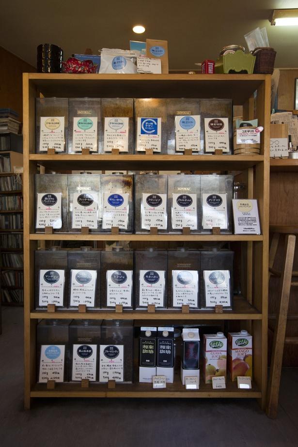 店主イチオシのコーヒー豆はリーズナブルに購入できる