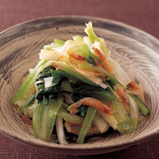 蒸し葉野菜のあえサラダ
