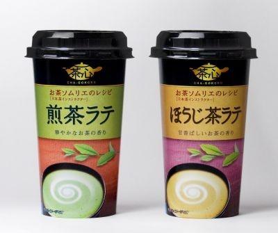 【写真】こちらは、3月23日(火)に発売される日本茶ラテ「茶心」