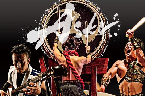 元日には、世界でも活躍する和太鼓集団「舞太鼓あすか組」が祝い太鼓を披露