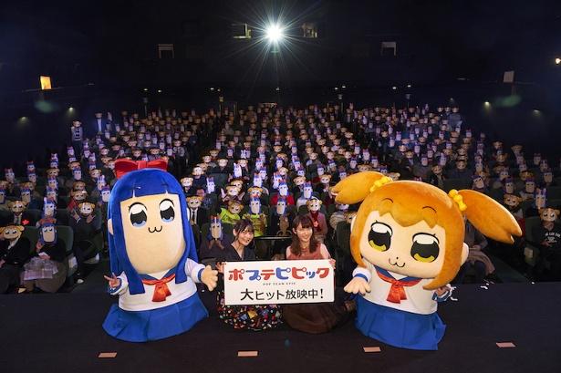 前代未聞の番宣映像も!?TVアニメ「ポプテピピック」最新情報が公開!