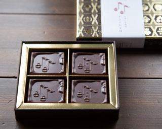 365日、毎日紋が異なる「加加阿365」(1944円・4個入り)/マールブランシュ 加加阿365 祇園店