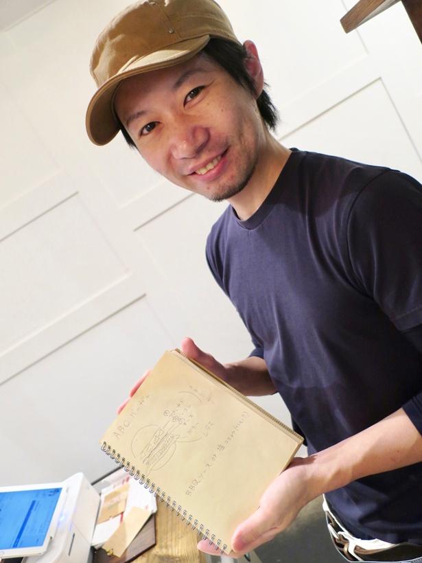 ハンバーガーメニューを書き続けたノートの1PめにABCバーガーが!