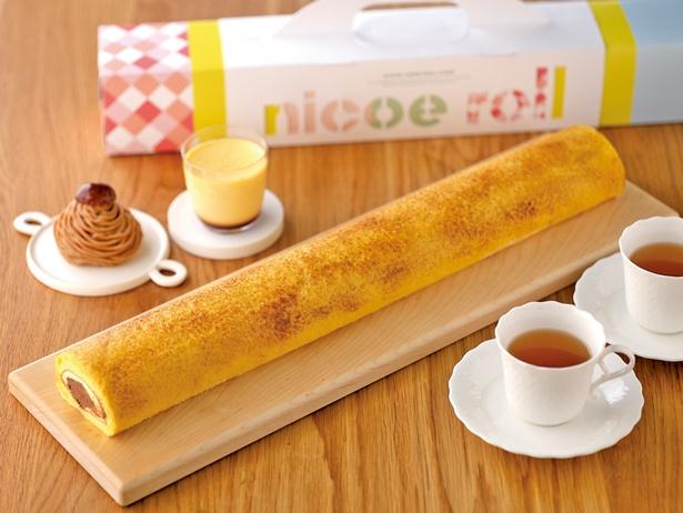 「nicoe」のニコエロール(2700円)