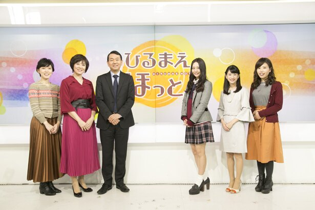 左からリポーター今井温美さん、メインキャスター武内陶子さん、丸々もとおさん、古畑奈和さん(SKE48)、岡部成美さん、加藤沙季さん