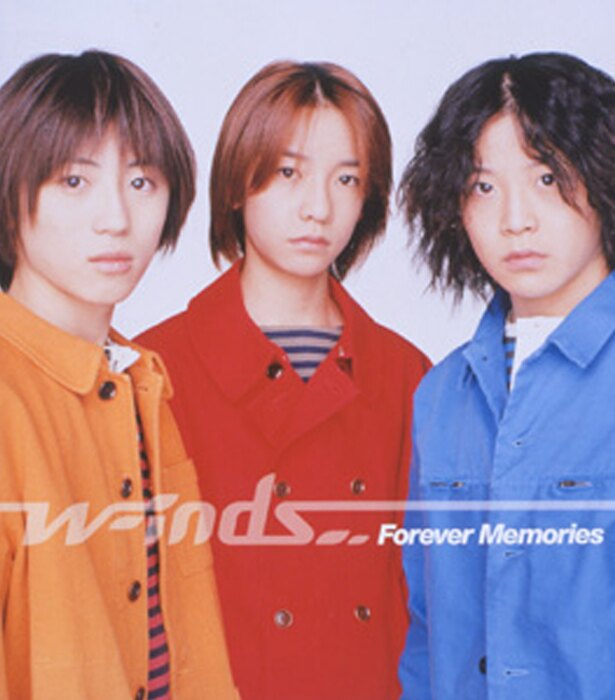 2001年(平成13年)に発売した、デビューシングル「Forever Memories」