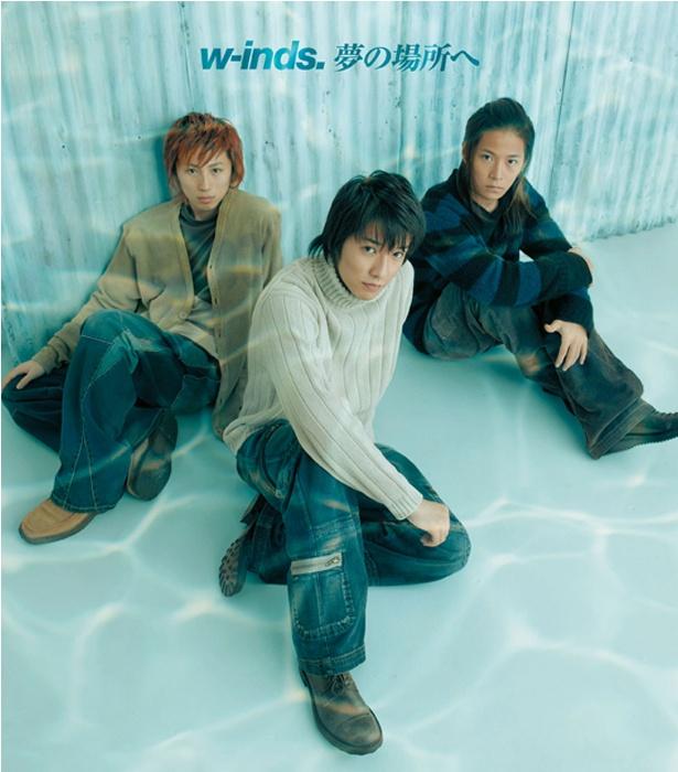 「夢の場所へ」は平成17年(2005年)に発表された