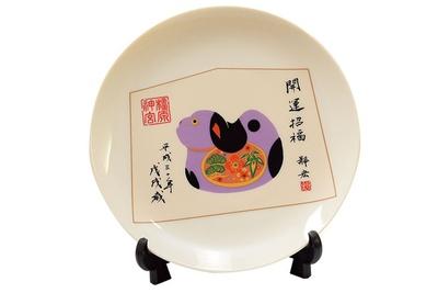 【写真を見る】「干支額皿」(1000円)/橿原神宮