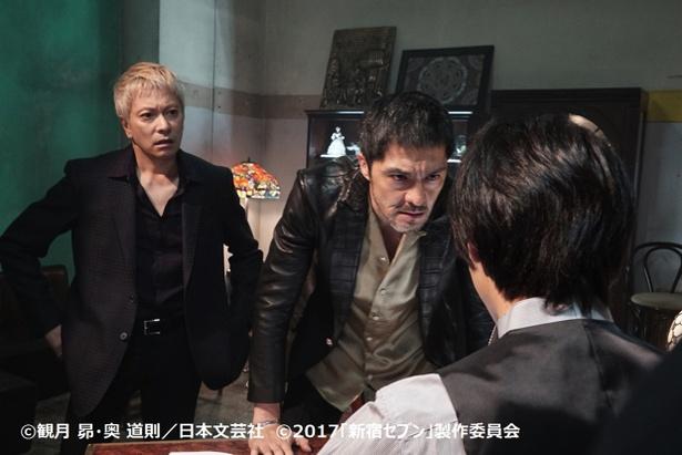 上田竜也主演「新宿セブン」に谷中敦&大森はじめが登場!