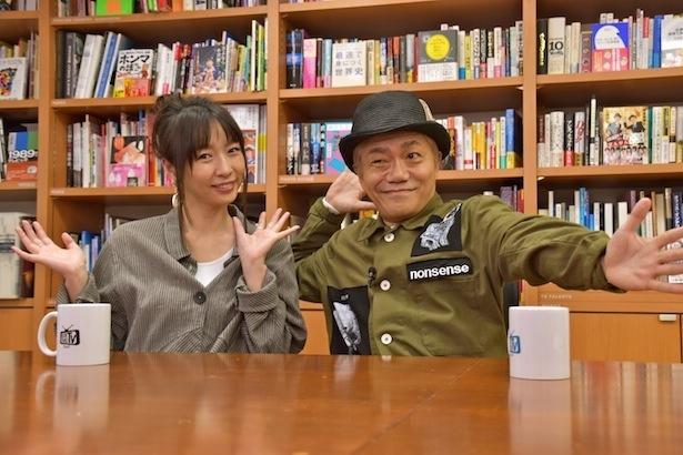 「BOOKSTAND.TV」に酒井若菜が出演する