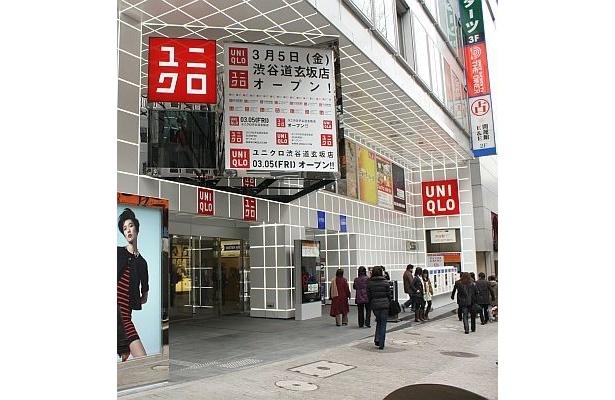 渋谷109の隣にオープンする「ユニクロ渋谷道玄坂店」