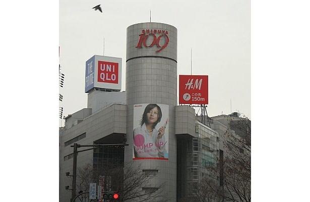 ユニクロ、109、H&Mの看板が並ぶ