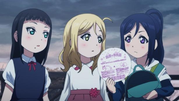 「ラブライブ!サンシャイン!! TVアニメ2期」第10話のカットが到着。流れ星を9人で見るために夜の内浦へ