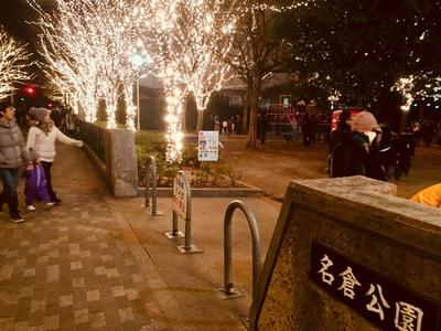 名倉公園入口。昼のように明るく、イベントを楽しむ人や遊具で遊ぶ子供がいっぱい