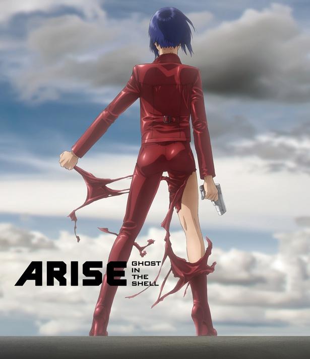 お約束のフレーズでは気合いが入りすぎて恥ずかしかった(笑)。「攻殻機動隊ARISE」坂本真綾インタビュー