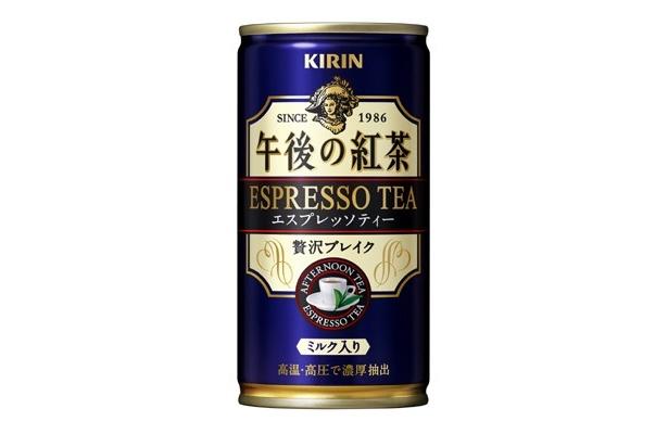 """働く人を中心とした缶コーヒーユーザーにヒットしている「キリン 午後の紅茶 エスプレッソティー」。今後""""休憩時の常識""""となるかどうか浸透ぶりが楽しみだ"""
