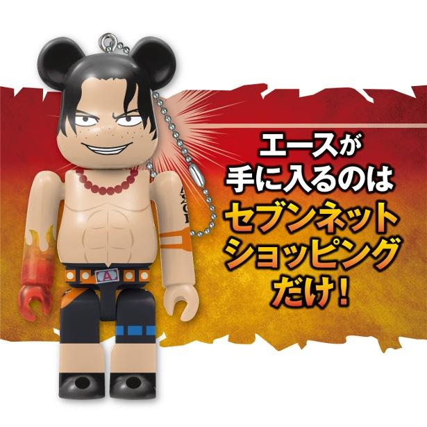 セブンネットショッピング限定商品も!TVアニメ「ONE PIECE」のクマ型ブロックタイプフィギュアが登場!