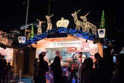 東京クリスマスマーケット2017 6/40