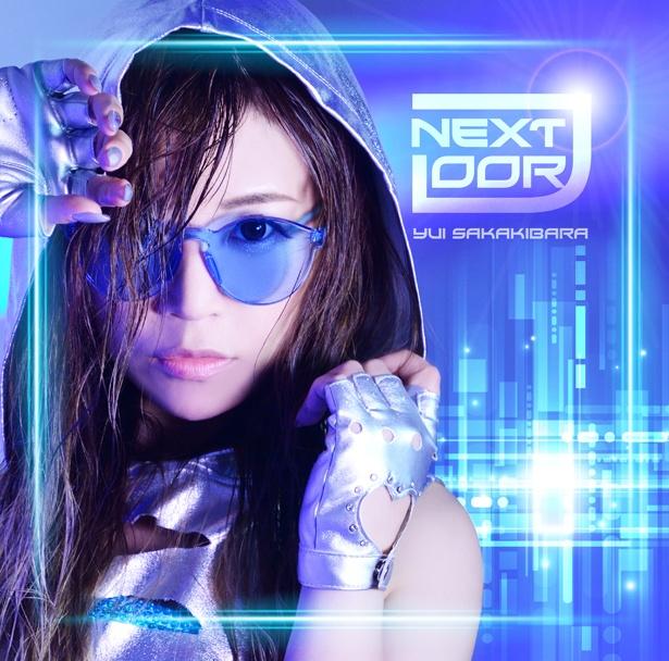 榊原ゆい2年ぶりのアルバム「Next Door」がついに発売!インタビューでその想いを語る!