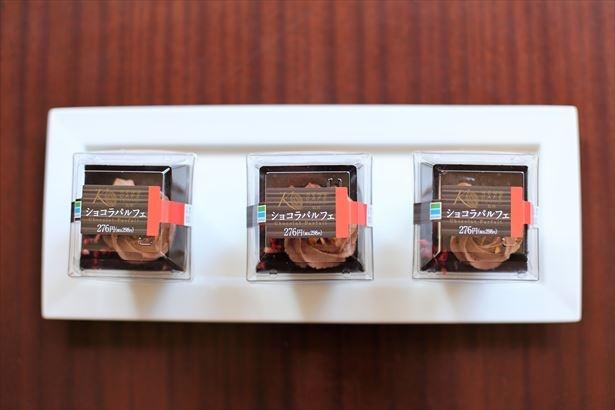 ケンズカフェ東京の特撰ガトーショコラは多くの賞を獲得し、最高峰のガトーショコラ専門店として知られている