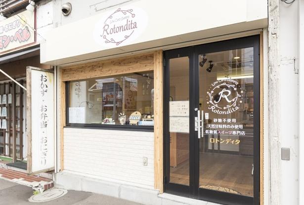 札幌市西町にある白を基調とした明るい雰囲気のお店