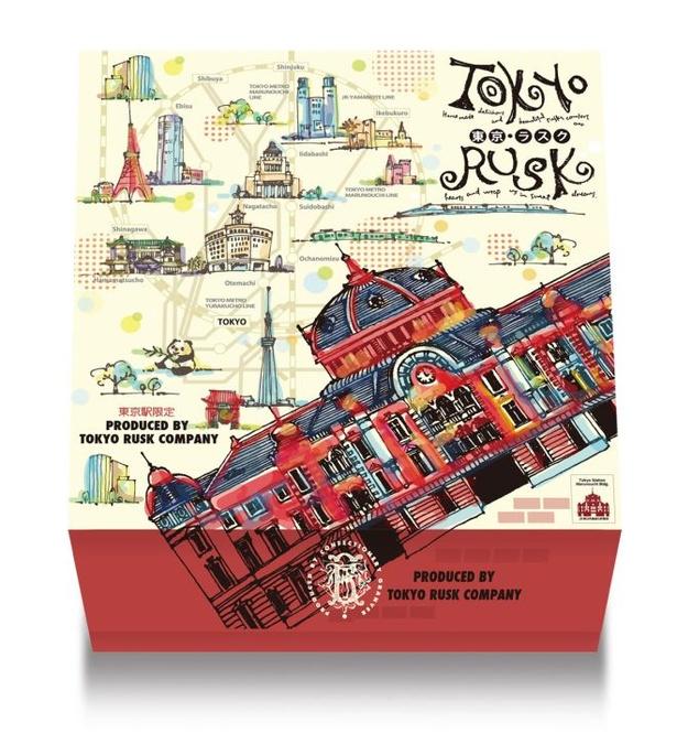第4位にランクインした「東京ラスクコレクション」(13枚入り 1300円、21枚入り 2,160円、38枚入り 3240円)のパッケージは東京駅限定で、季節ごとにデザインが変わる