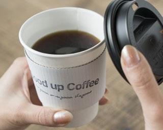 「ドリップコーヒー」(450円)。コーヒー豆の種類は仕入れによって異なるため、来店してのお楽しみ