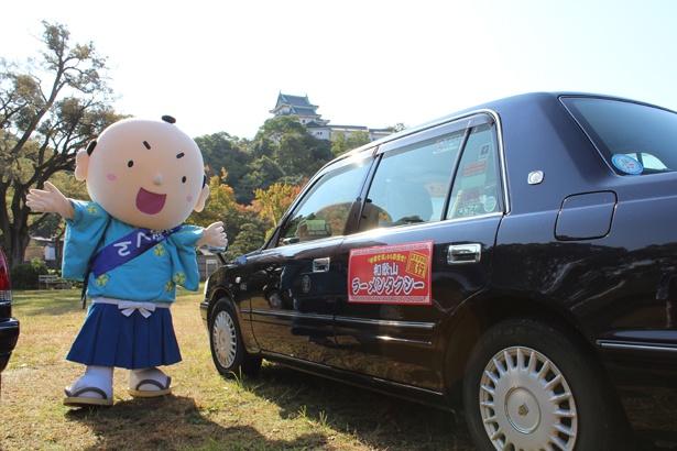和歌山市の認定ドライバーが、客の好みに応じてラーメン店を案内する「和歌山ラーメンタクシー」