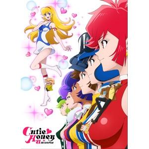 「キューティーハニー」が2018年にアニメ化決定!