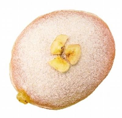 【ドーナツ画像】新作は、見た目もかわいい4種類!バナナ本来の味が楽しめる「ピュア・バナナ」(180円)