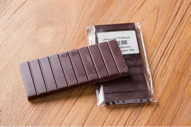 「ダーク・チョコレート」(800円)はマイルドな苦味とナッツの風味が特徴