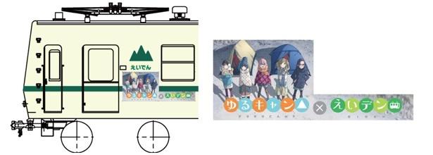 大塚明夫のナレーションも解禁!TVアニメ「ゆるキャン△」の予告編第2弾が公開!