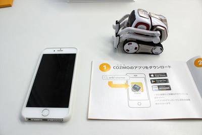 COZMOは対応するスマートフォンなどの端末が必要