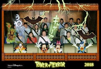 """「タワー・オブ・テラー:Level 13""""シャドウ・オブ・シリキ"""" 」"""