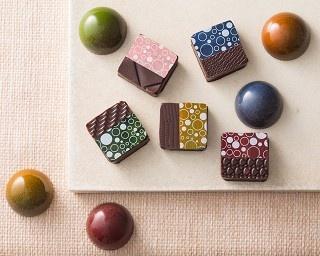 折り紙をイメージしたボンボンショコラ!ザ・キャピトルホテル東急のバレンタインスイーツ5種類登場