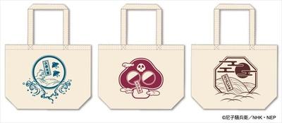 全3種の「ワイドトートバッグ」(税抜各2000円)