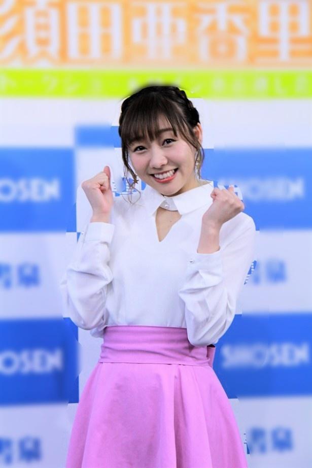 SKE48・須田亜香里が「サンデー・ジャポン」に出演