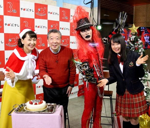 「お悩み解決 ジャガーだよ!県民集合!!クリスマスだぜぃ」に出演した田中美和子、笑福亭鶴光、JAGUAR、MIO(写真左から)