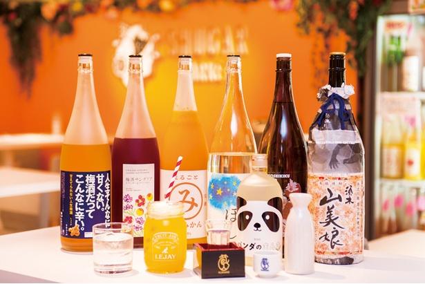 フロアはつながっていて、300種類のお酒が飲み放題!割り方を変えれば楽しみ方は無限大