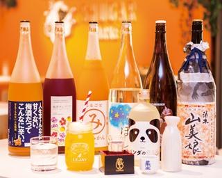 梅酒・果実酒、日本酒、焼酎全300種類が時間無制限飲み放題!フード持込OKの「横浜飲み比べ横丁」がオープン