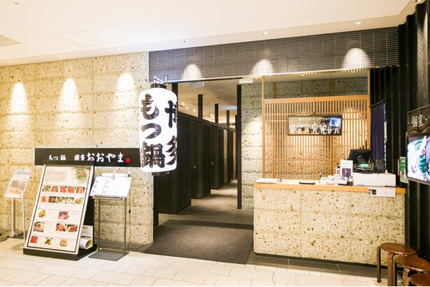 KITTE博多9階に店を構える同店はテーブル席に加え、個室・半個室を完備し、ゆっくりとくつろげる