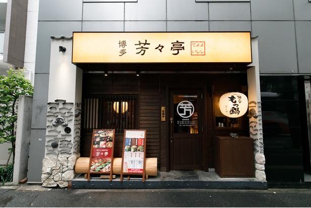 店は「こくてつ通り」沿い。九州各県の銘柄がそろう焼酎など酒も充実し、居酒屋利用にも最適