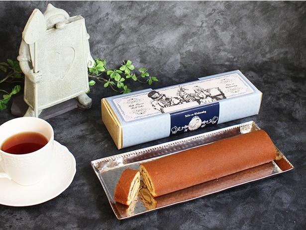 「水曜日のアリス横浜ミルクロール」(1,080円)。ミルクのコクと香りたっぷりの餡が、ふんわりしたスポンジ生地と相性抜群 ※横浜ロフト限定商品のため数に限りあり
