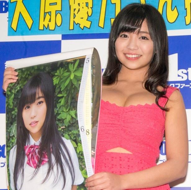 大原優乃は1999年10月8日生まれの現在18歳、鹿児島県出身