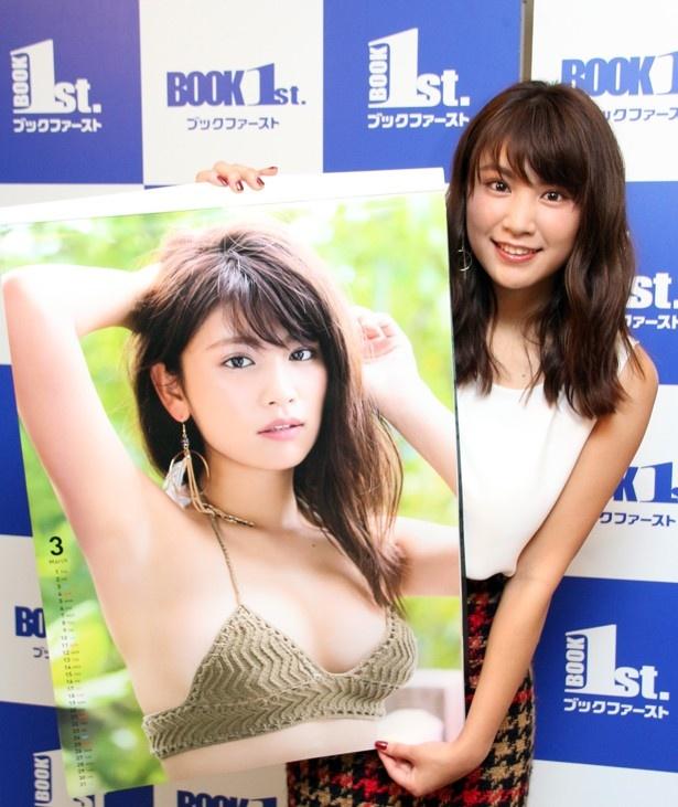 久松郁実は1996年2月18日生まれの現在21歳、東京都出身