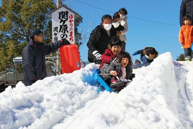 2018年2月3日(土)は雪山でのソリ遊びが楽しめる
